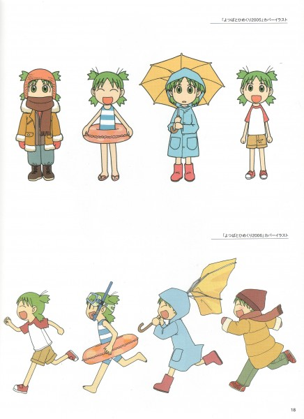 Tags: Anime, Yotsuba&!, Koiwai Yotsuba, Quad Tails, Rain Boots, Rain Coat, Mobile Wallpaper