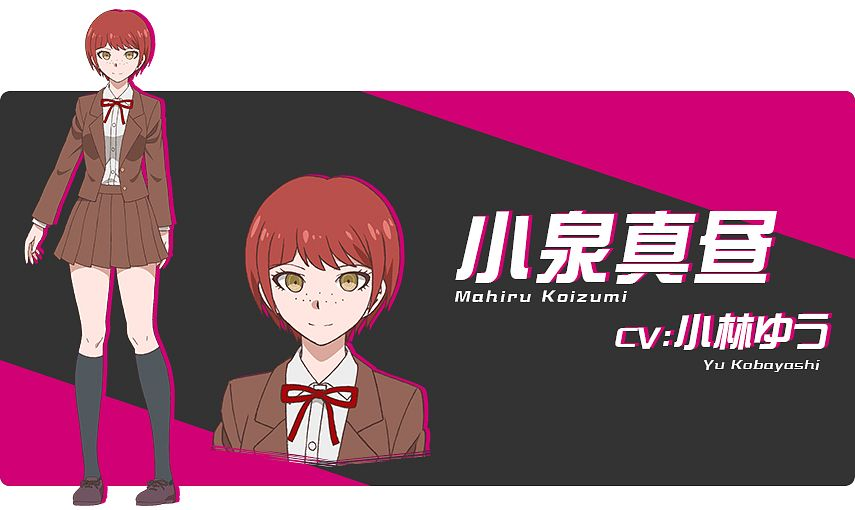 Koizumi Mahiru - Super Danganronpa 2