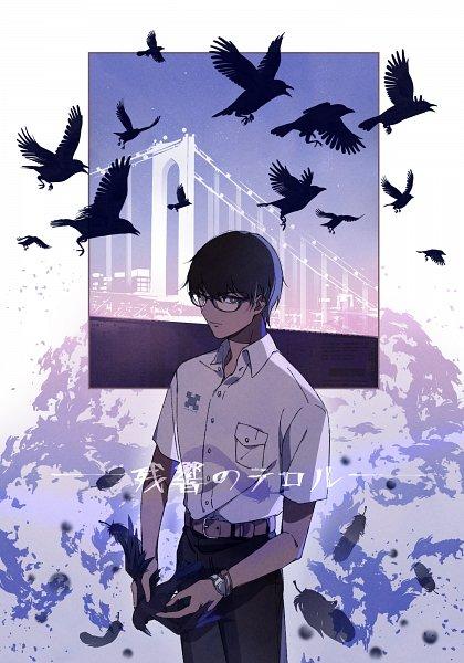 Tags: Anime, Pixiv Id 24416845, Zankyou no Terror, Kokonoe Arata, Black Bird, Fanart, Fanart From Pixiv, Pixiv