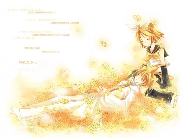 Tags: Anime, tsukamoto shi oto, VOCALOID, Kororo, Kagamine Len, Kagamine Rin, Yellow, Kokoro, Kagamine Mirrors, Heart Miracle