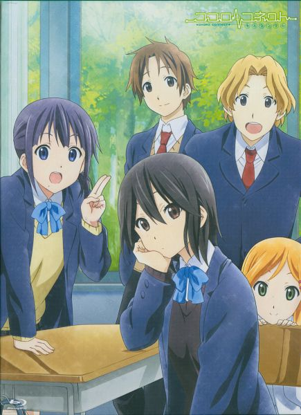 Tags: Anime, Silver Link, Kokoro Connect, Aoki Yoshifumi, Kiriyama Yui, Inaba Himeko, Nagase Iori, Yaegashi Taichi, Official Art, Scan, Mobile Wallpaper
