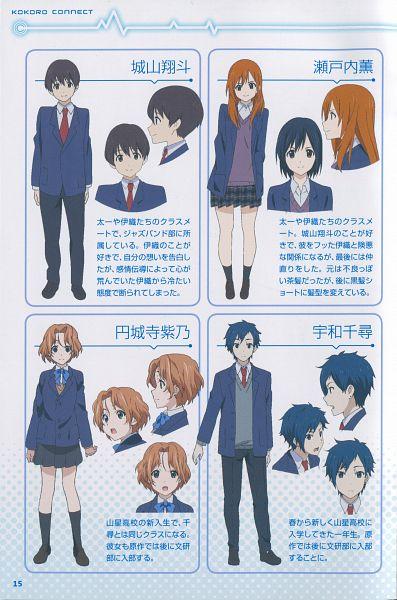 Tags: Anime, Silver Link, Kokoro Connect, Shiroyama Shouto, Setouchi Kaoru, Uwa Chihiro, Enjouji Shino, Official Art, Scan