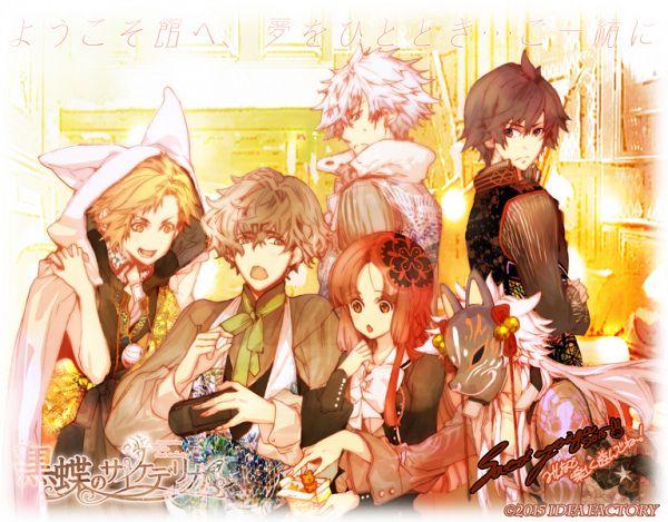 Tags: Anime, Yuiga Satoru, Otomate, Kokuchou no Psychedelica, Beniyuri, Yamato (Kokuchou no Psychedelica), Kagiha (Kokuchou no Psychedelica), Hikage (Kokuchou no Psychedelica), Monshiro (Kokuchou no Psychedelica), Karasuba (Kokuchou no Psychedelica), PS Vita, Official Art, Twitter, Psychedelica Of The Black Butterfly