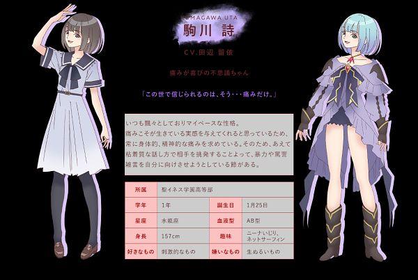 Tags: Anime, Kikuta Kouichi, J.C.STAFF, Blue Reflection Ray, Komagawa Uta, Official Art