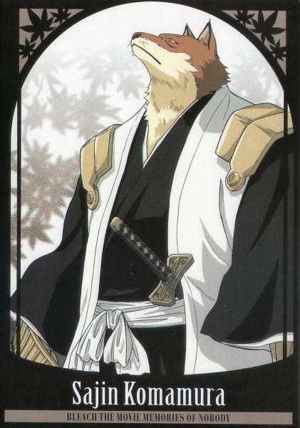 Komamura Sajin - BLEACH