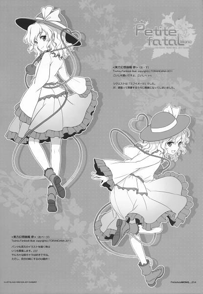 Tags: Anime, An²a, Petite Fatal MONO, Touhou, Komeiji Koishi, Scan, Comic Market 80, Koishi Komeiji