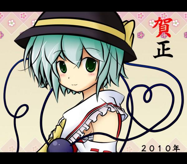 Tags: Anime, Pixiv Id 962766, Touhou, Komeiji Koishi, Touhou (Cosplay), Hakurei Reimu (Cosplay), Fanart From Pixiv, Fanart, Pixiv, Koishi Komeiji