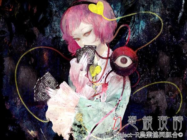 Tags: Anime, Neiko, Touhou, Komeiji Satori, Abstract Background, PNG Conversion, Fanart, Pixiv, Fanart From Pixiv, Wallpaper, Satori Komeiji