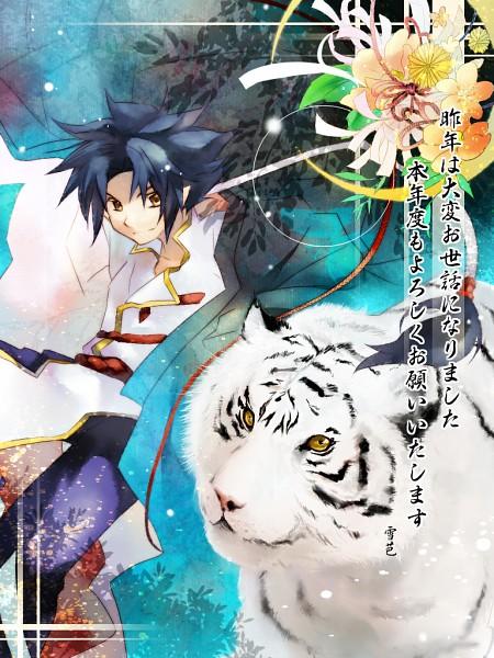 Tags: Anime, BEYBLADE, Kon Rei, White Tiger