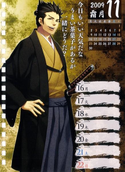 Kondou Isami (Hakuouki) - Hakuouki Shinsengumi Kitan