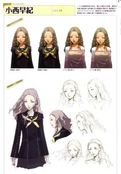 Konishi Saki - Shin Megami Tensei: PERSONA 4