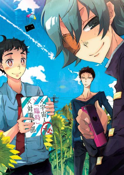 Tags: Anime, Yamamoto Soubi, Kono Danshi Uchuujin to Tatakaemasu, Kakashi, Shiro (Kono Danshi Uchuujin To Tatakaemasu), Arikawa, Official Art, Mobile Wallpaper, This Boy Can Fight Aliens.