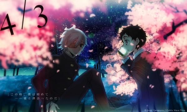 Tags: Anime, Yamamoto Soubi, Kono Danshi Uchuujin to Tatakaemasu, Arikawa, Kakashi, Traffic Light, Date, PNG Conversion, Official Art, This Boy Can Fight Aliens.