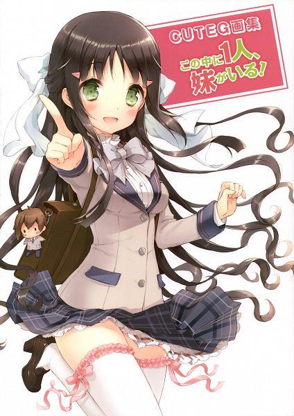 Kono Naka Ni Hitori Imouto Ga Iru! - CUTEG VISUAL BOOK - Kono Naka ni Hitori Imouto ga Iru!