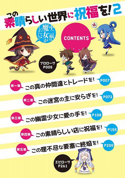 Tags: Anime, Mishima Kurone, Kono Subarashii Sekai ni Shukufuku wo!, Megumin, Eris (KonoSuba), Wiz (KonoSuba), Satou Kazuma, Aqua (KonoSuba), Official Art, Novel Illustration