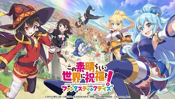 Kono Subarashii Sekai ni Shukufuku wo! Fantastic Days - Sumzap