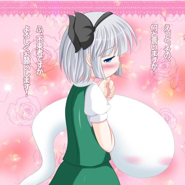 Tags: Anime, Touhou, Konpaku Youmu, Myon, Artist Request, Youmu Konpaku