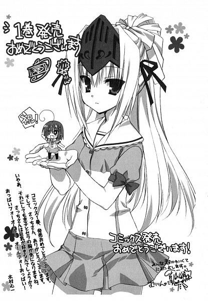Tags: Anime, Sacchi, Kore wa Zombie Desuka, Haruna (Kore Wa), Eucliwood Hellscythe, Manga Page, Scan, Official Art, Is This A Zombie?