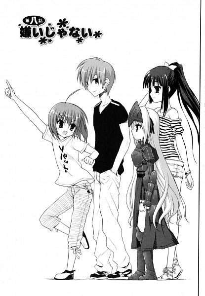 Tags: Anime, Sacchi, Kore wa Zombie Desuka, Haruna (Kore Wa), Aikawa Ayumu, Eucliwood Hellscythe, Seraphim (Kore Wa), Manga Page, Scan, Chapter Cover, Official Art, Is This A Zombie?