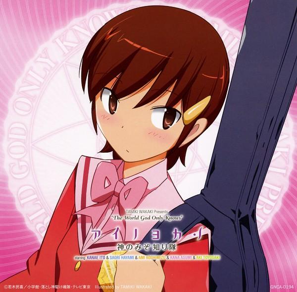 Kosaka Chihiro - Kami nomi zo Shiru Sekai