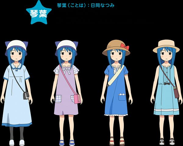 Kotoha (Mitsuboshi Colors) - Mitsuboshi Colors