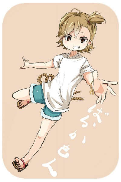 Tags: Anime, Barakamon, Kotoishi Naru, Artist Request