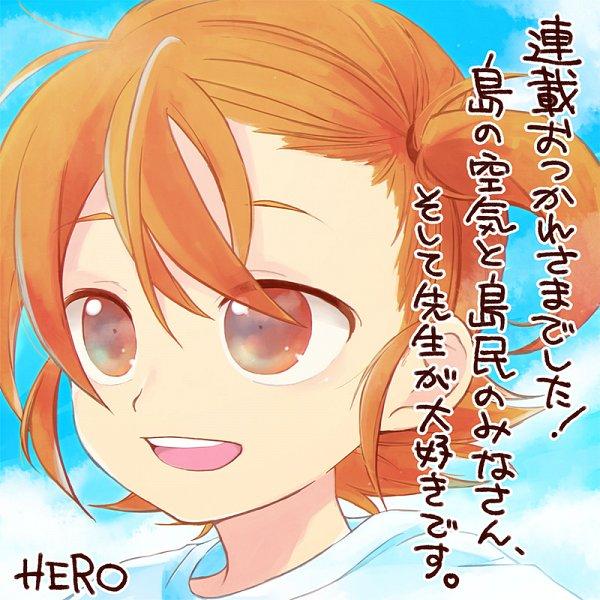 Tags: Anime, DKA HERO, Barakamon, Kotoishi Naru, Official Art
