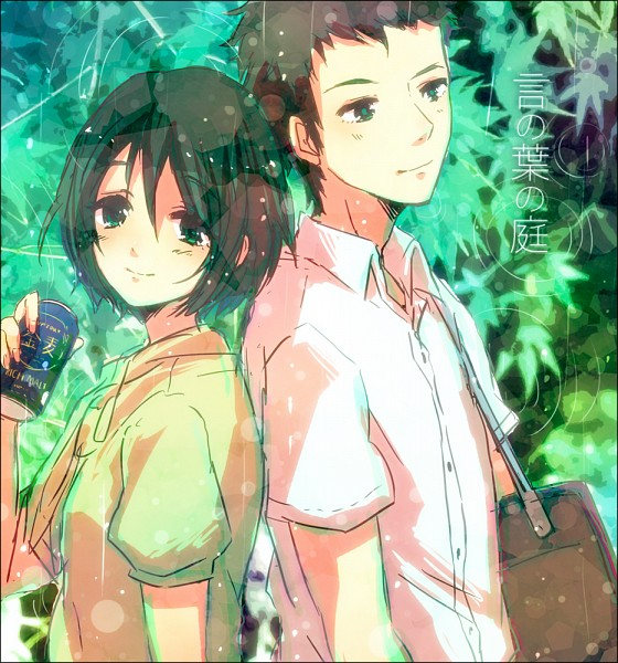 Tags: Anime, Pixiv Id 1478442, Kotonoha no Niwa, Takao Akizuki, Yukino Yukari