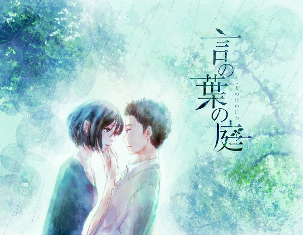Tags: Anime, Pixiv Id 1038810, Kotonoha no Niwa, Takao Akizuki, Yukino Yukari