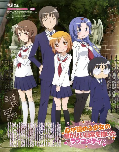 Tags: Anime, Ookuma Takaharu, AIC Classic, Kotoura-san, Kotoura Haruka, Muroto Daichi, Moritani Hiyori, Mifune Yuriko, Manabe Yoshihisa, Scan, Official Art
