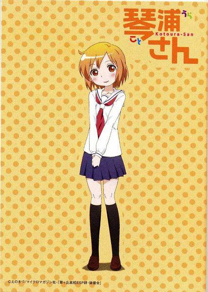 Tags: Anime, AIC Classic, Kotoura-san, Kotoura Haruka, Official Art, Scan