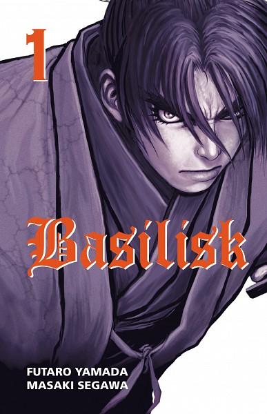 Tags: Anime, Segawa Masaki, Basilisk, Kouga Gennosuke, Official Art, Manga Cover, Scan