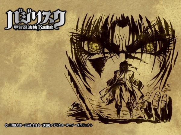 Tags: Anime, GONZO (Studio), Basilisk, Kouga Gennosuke, Wallpaper, Official Art
