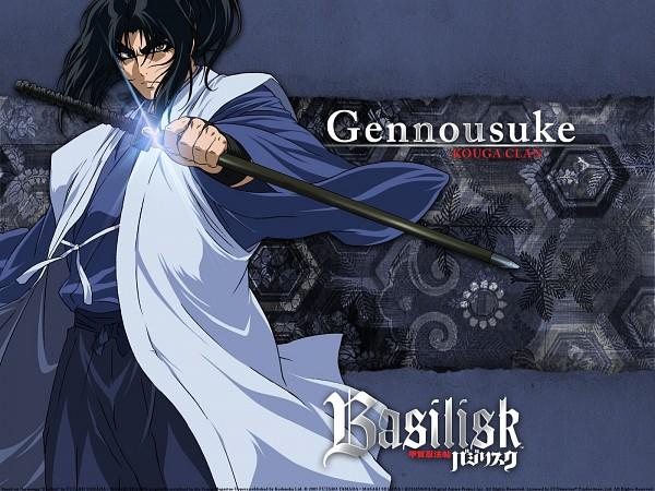 Kouga Gennosuke - Basilisk