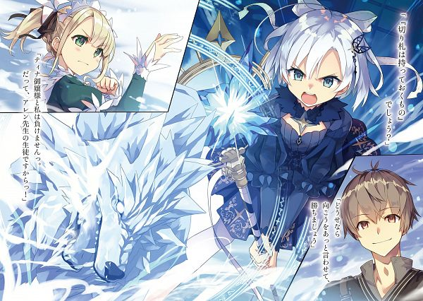 Tags: Anime, Cura, Koujo Denka no Kateikyoushi, Character Request, Novel Illustration, Official Art