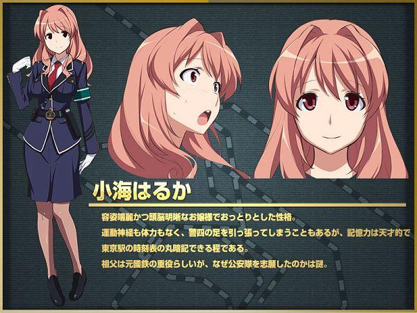 Koumi Haruka - Rail Wars!
