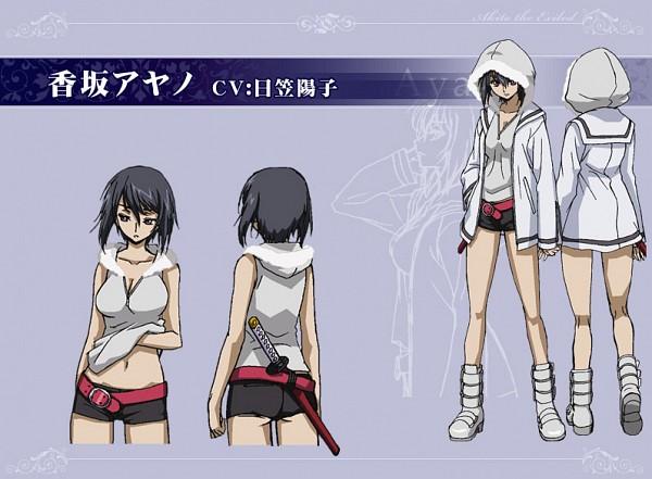 Kousaka Ayano (CODE GEASS) - Code Geass: Boukoku no Akito