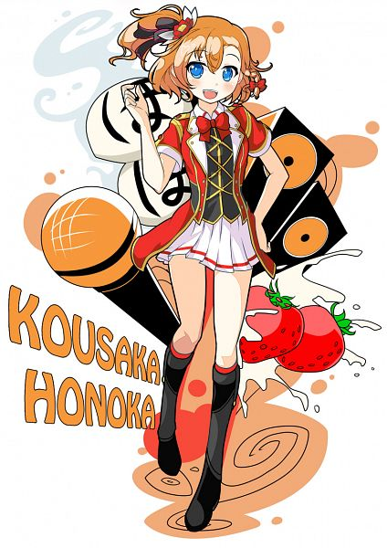 Tags: Anime, Pixiv Id 236529, Love Live!, Kousaka Honoka, Bokura no LIVE Kimi to no LIFE, Honoka Kousaka