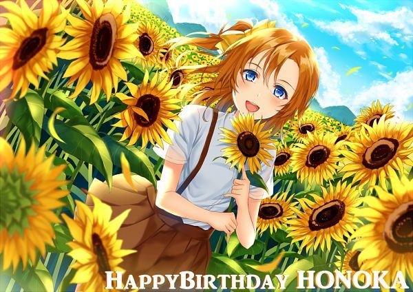 Tags: Anime, Pixiv Id 9553434, Love Live!, Kousaka Honoka, PNG Conversion, Honoka Kousaka