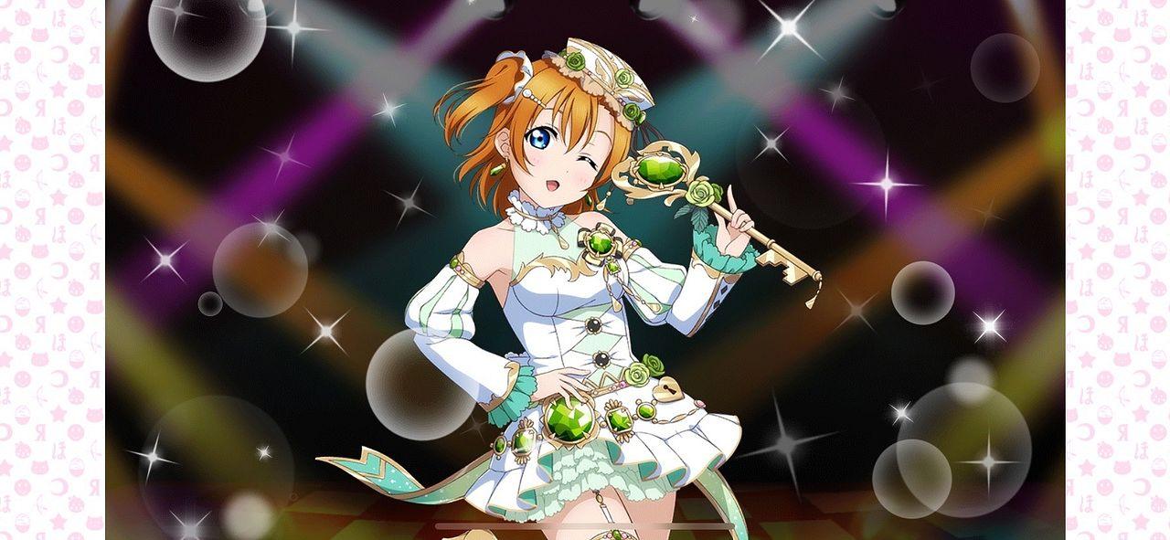 Tags: Anime, Love Live!, Love Live! School Idol Festival, Kousaka Honoka, Official Wallpaper, Wallpaper, Official Art, Honoka Kōsaka
