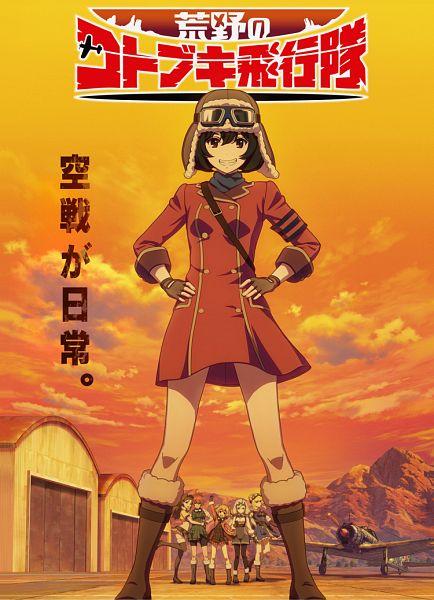 Kouya no Kotobuki Hikoutai (The Magnificent Kotobuki)