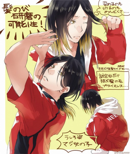 Tags: Anime, Pixiv Id 4838480, Haikyuu!!, Kozume Kenma, Volleyball Uniform (Nekoma High), Bicouleur, PNG Conversion