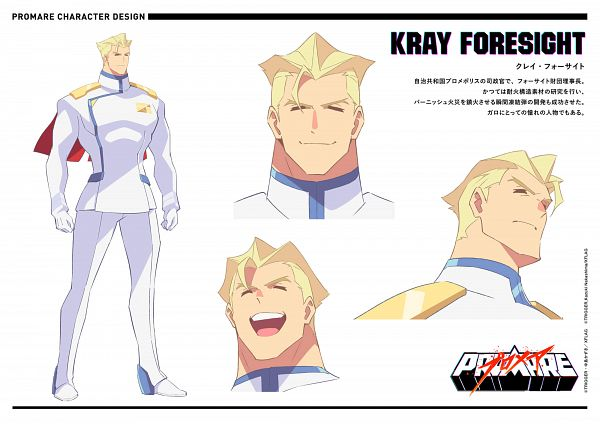 Kray Foresight - Promare
