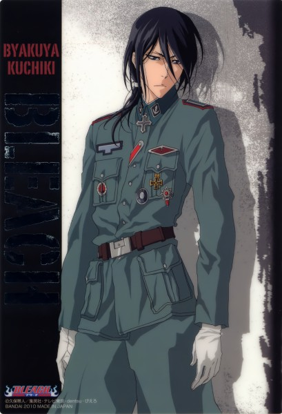 Tags: Anime, Kubo Tite, BLEACH, Kuchiki Byakuya, Medal, Scan, Mobile Wallpaper, Official Art