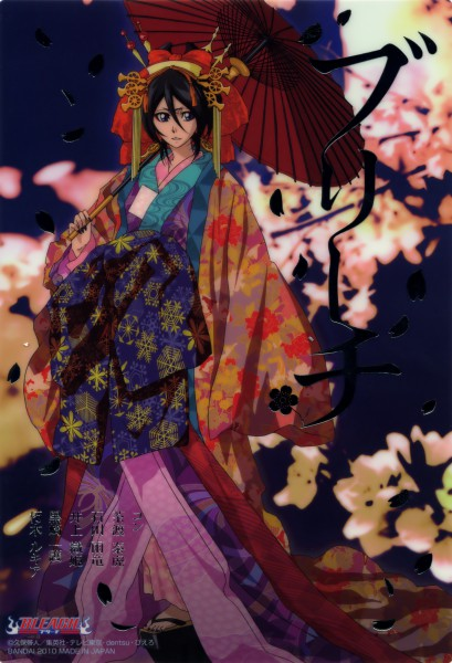 Tags: Anime, Kubo Tite, BLEACH, Kuchiki Rukia, Yuujo, Oiran, Scan, Mobile Wallpaper, Official Art