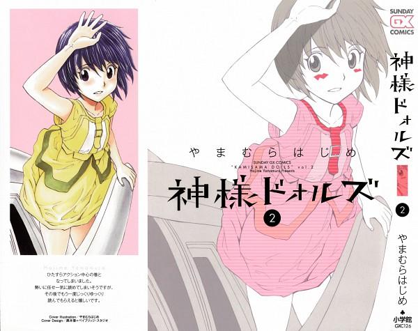 Tags: Anime, Yamamura Hajime, Kamisama Dolls, Kuga Utao, Official Art