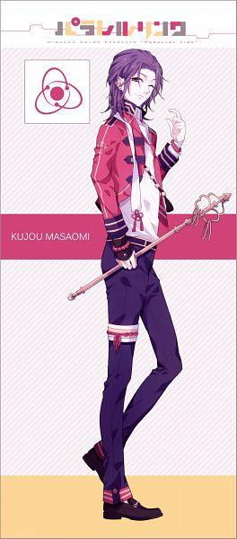 Kujou Masaomi - Parallel Link