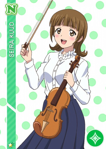 Kujou Seira - Love Live! School Idol Festival