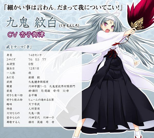 Kuki Monshiro - Maji de Watashi ni Koi Shinasai!