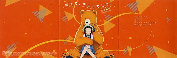 Tags: Anime, EMT Squared, Kinema Citrus, Kuma Miko, Kumai Natsu, Amayadori Machi, Ainu Clothes, Official Art, Scan, CD (Source), Twitter Header